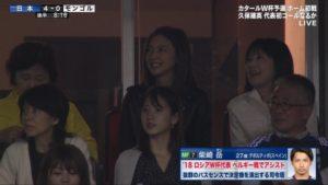 モンゴル戦、柴崎岳の嫁である真野恵里菜ちゃんがカメラに抜かれる!